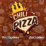 00_chili-loader-end