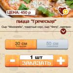 04_chili-kartochka-