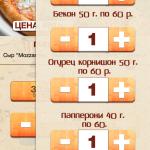 04_chili-kartochka-topping